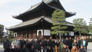 京都檀参旅行